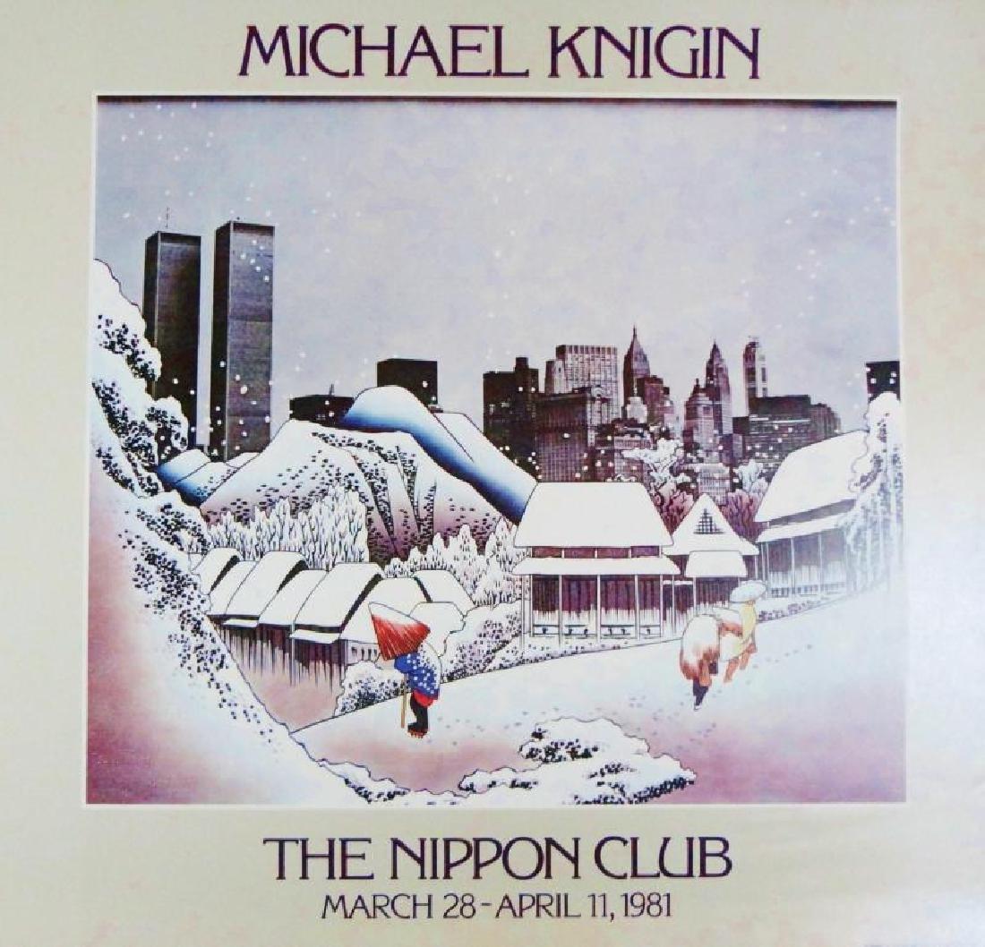 1981 Nippon Club Japan Art Print