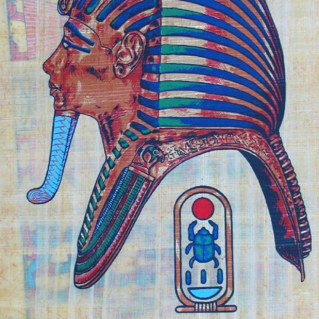 Original Egyptian Art Papyrus Painting Liquidation Sale - 3