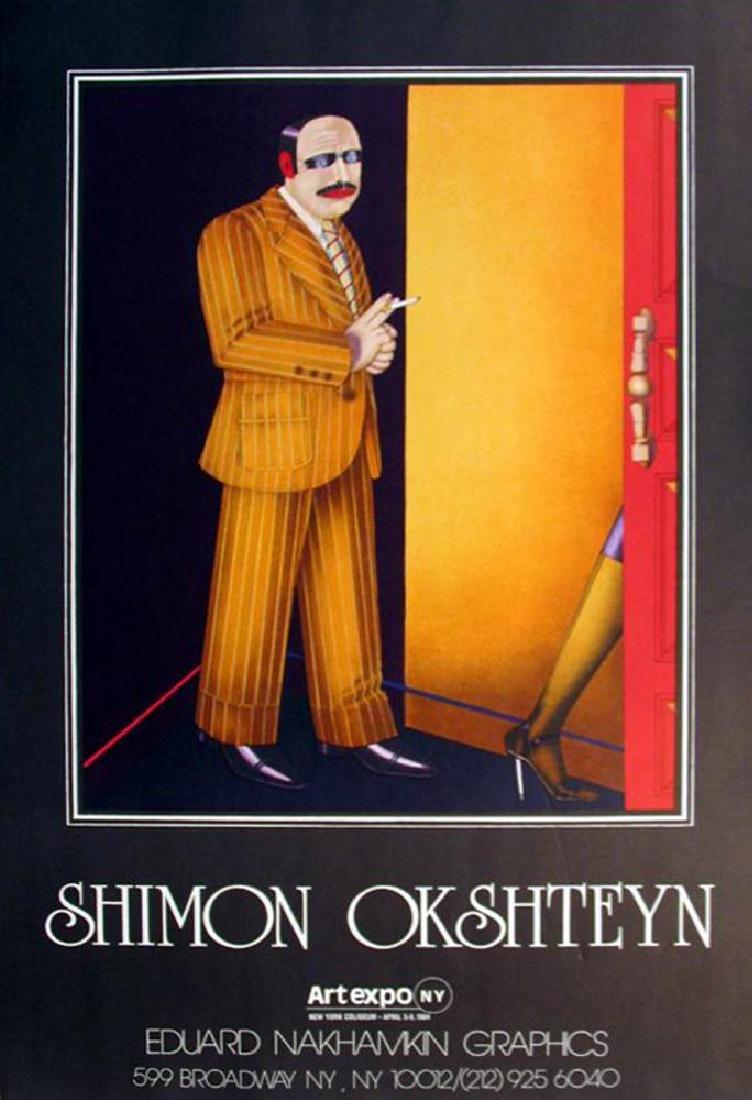 Shimon Okshteyn Lithographic Poster Rare Find - 2