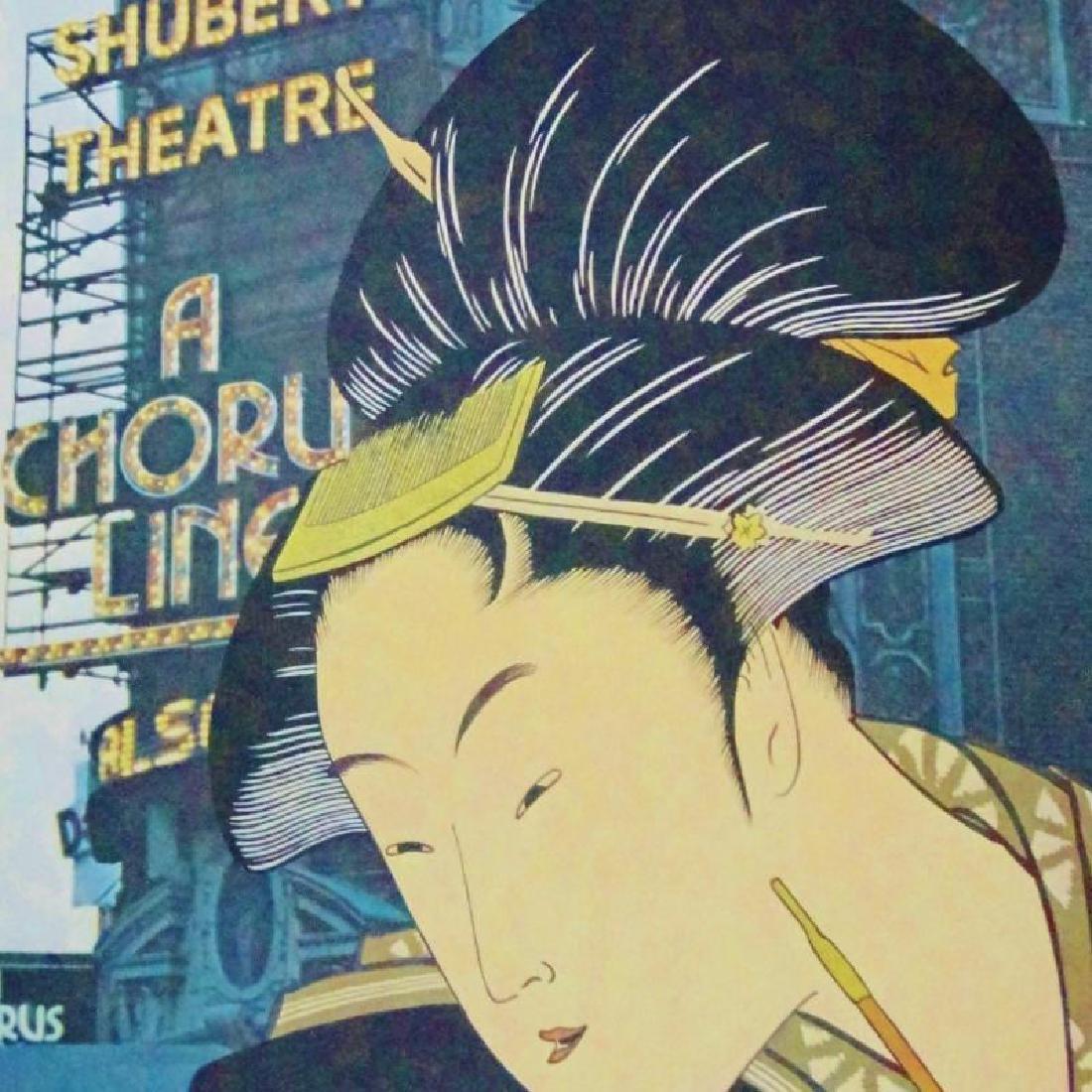 Shubert Theatre Utamaro Suite Litho Colorful Sale - 2
