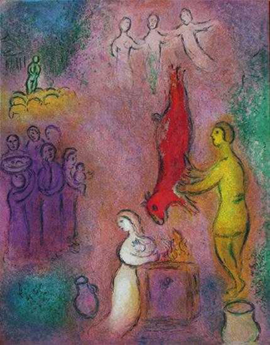 "Biblical Art Marc Chagall ""After"" Colorful Litho The - 2"