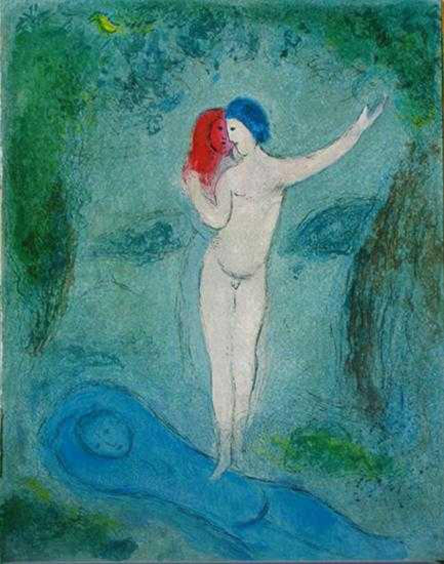 """Chagall """"After"""" Colored Lithograph Rare Sale Huge - 2"""