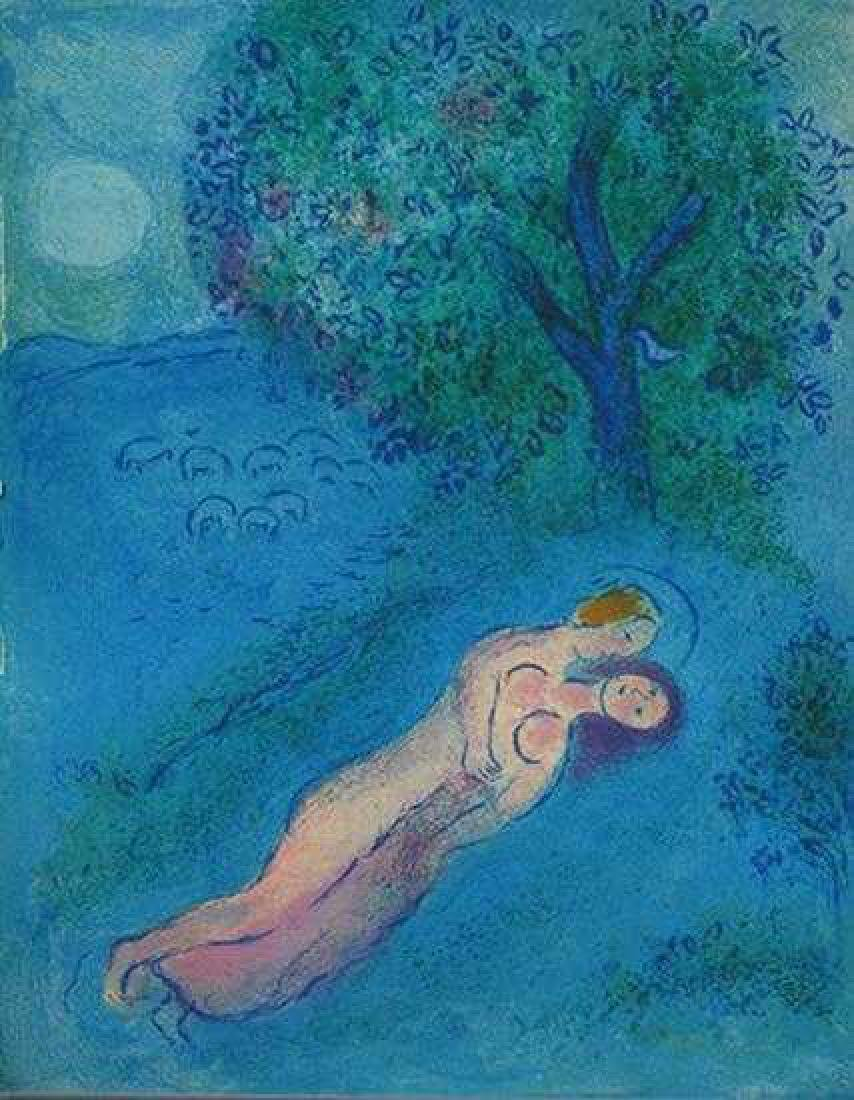 """Marc Chagall """"After"""" Huge Discount Fantastic Colored - 2"""