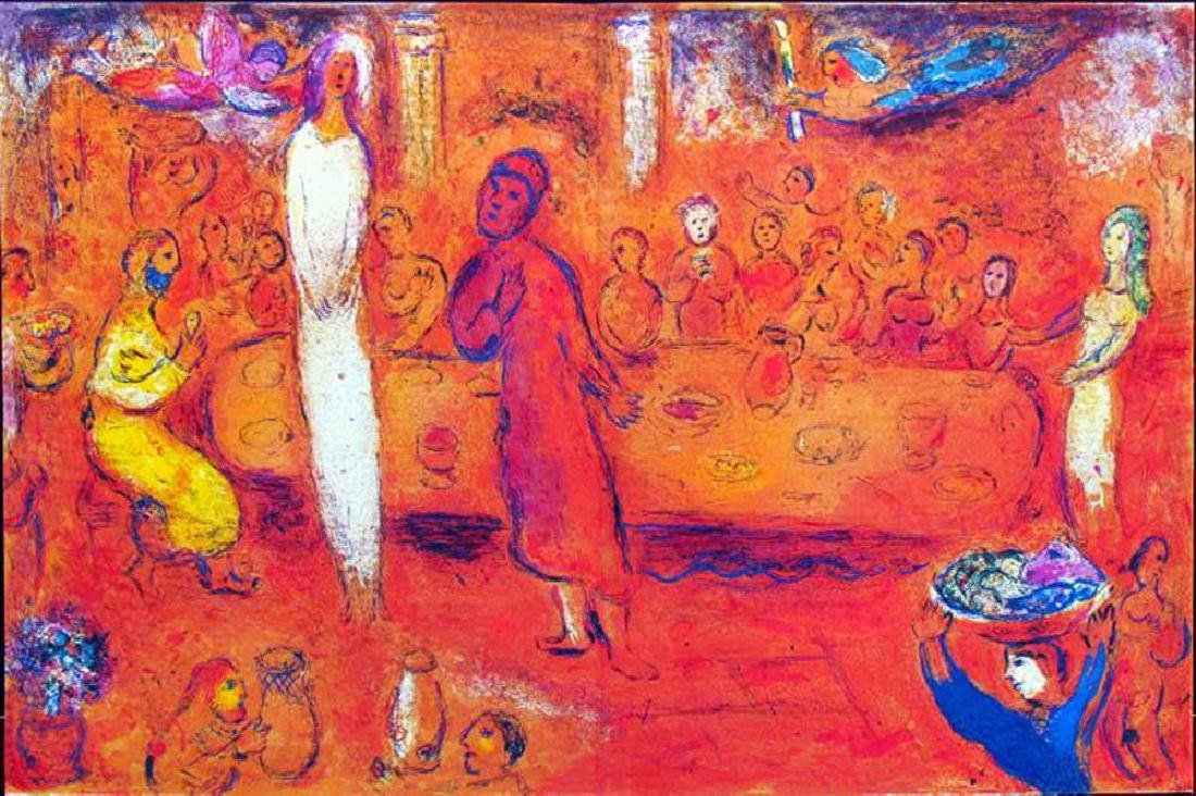 Double Width Chagall Unsigned Colored Litho - 2
