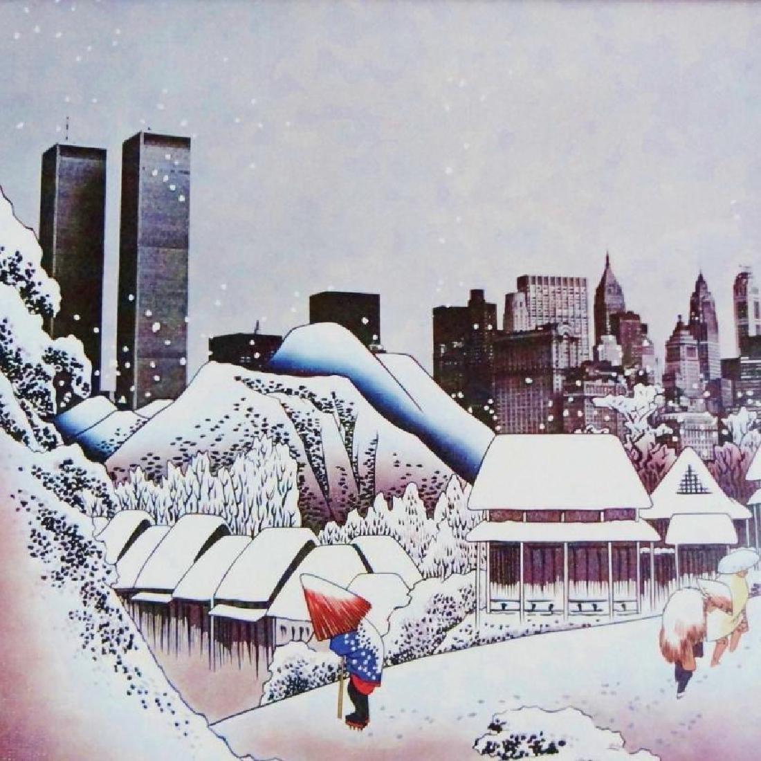 1981 Nippon Club Japan Art Print - 2
