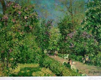 1968: Garden Scene Ltd Ed Estate Sale ONLY $75 Signed!!