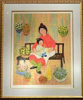 2370: Framed Naïve Style Limited Edition Colorful Art
