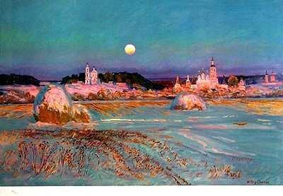 1966F: Landscape Full Moon Ltd Ed Signed Graphic Sale