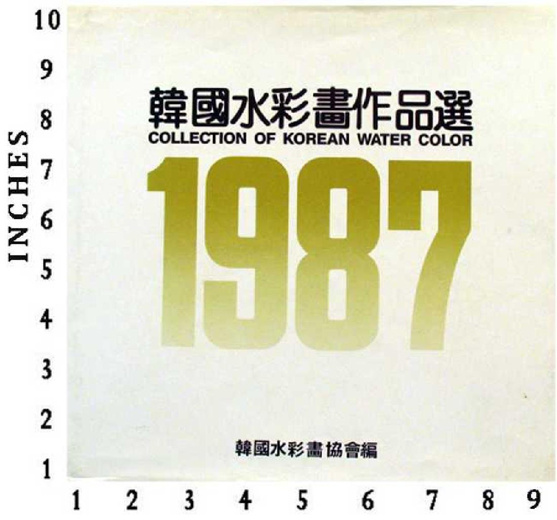 Museum Art Books Collection Of Korean Watercolors 1987