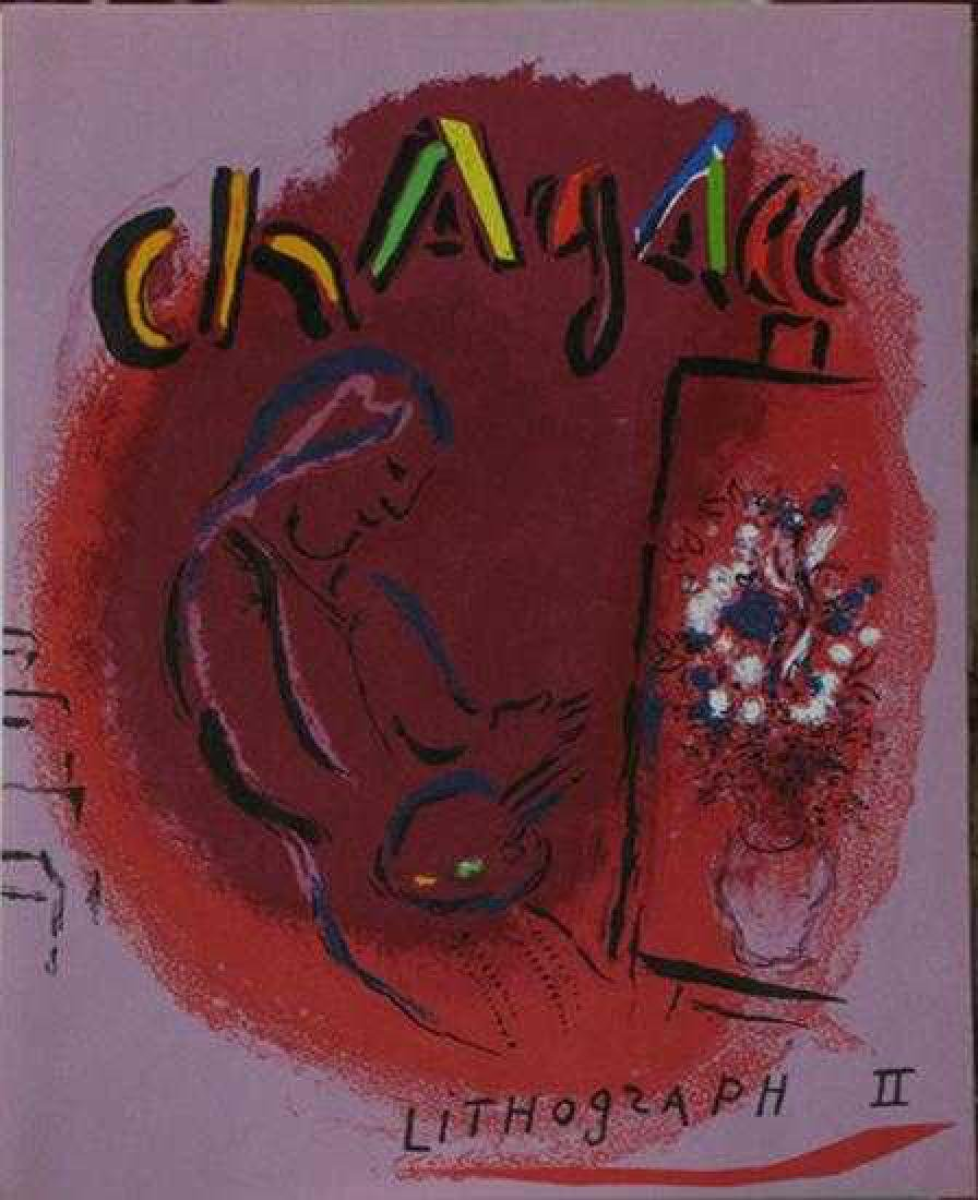 """Chagall """"After"""" Classic Colorful Original Lithograph - 2"""