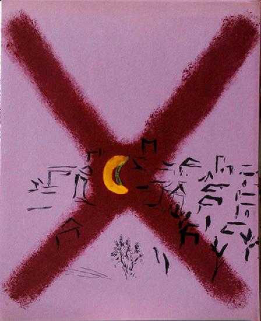 "Marc Chagall ""After"" Fantastic Original Lithograph - 2"