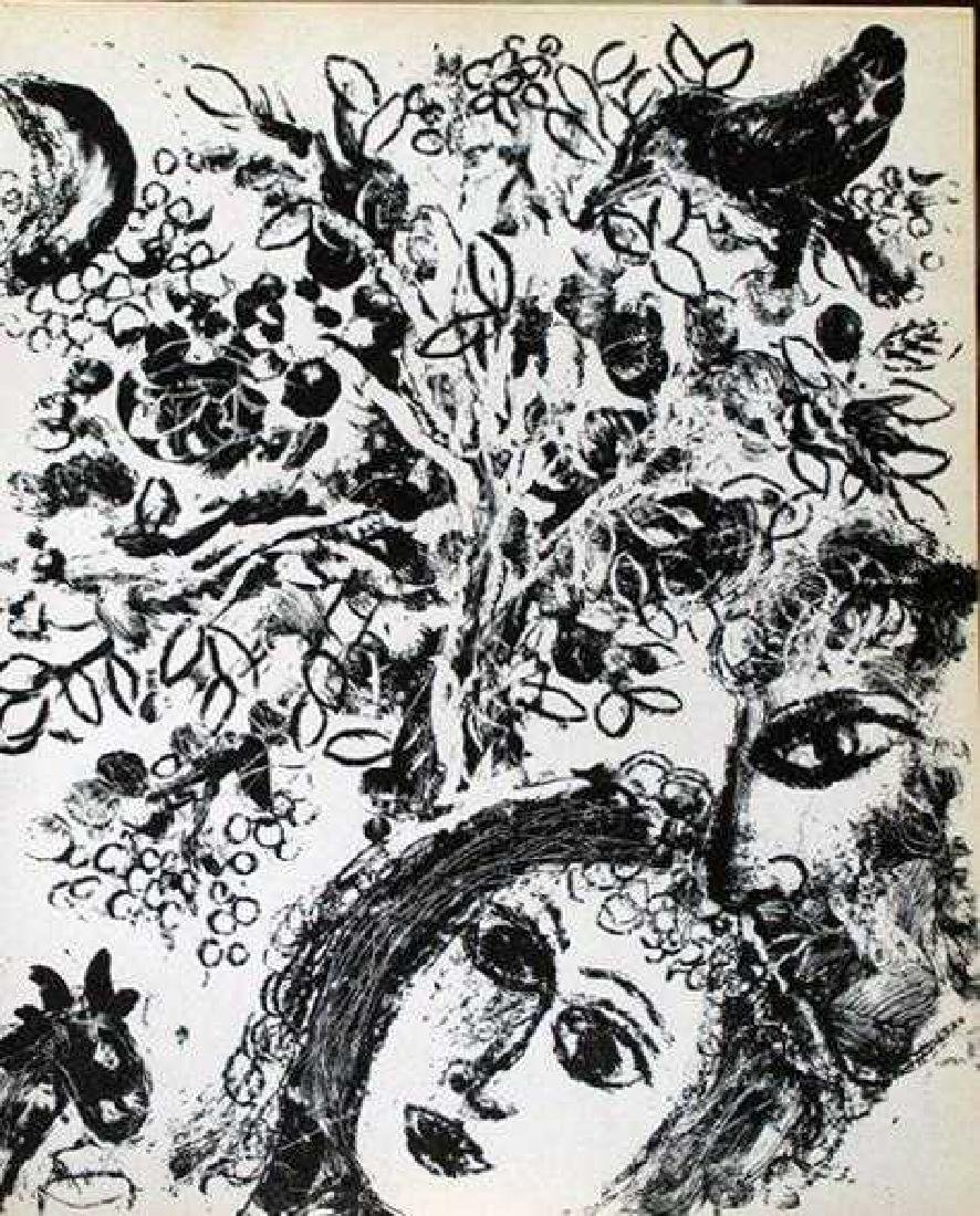"""Black & White Lithograph Marc Chagall """"After"""" Museum - 2"""