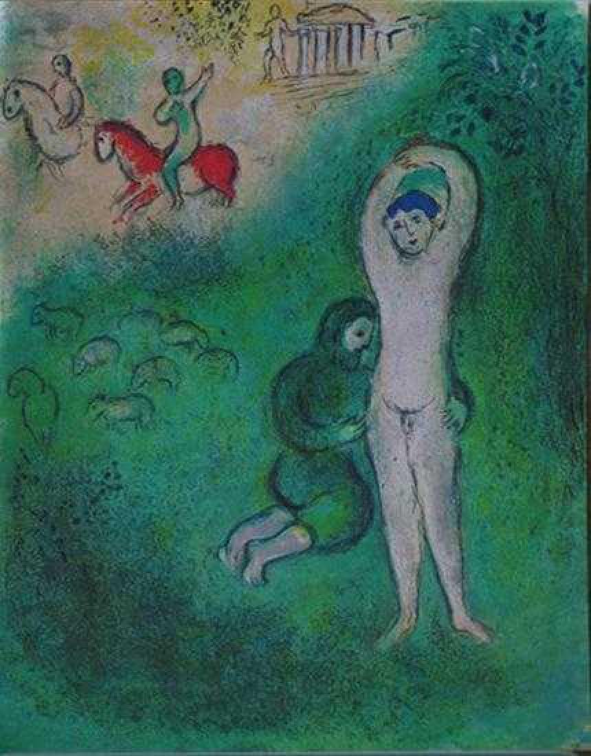 """Colorful Original Lithograph Marc Chagall """"After"""" Rare - 2"""