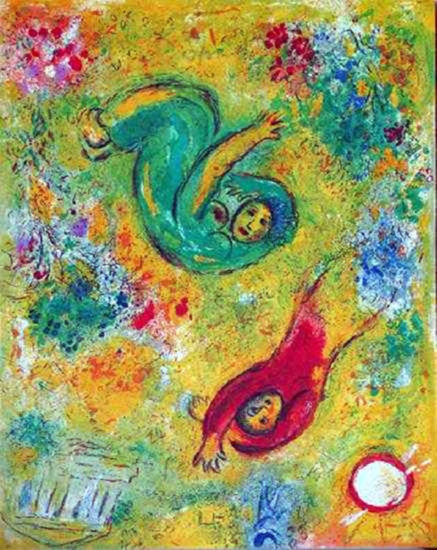 COLORFUL MARC CHAGALL RARE LITHOGRAPH LIQUIDATION SALE - 2