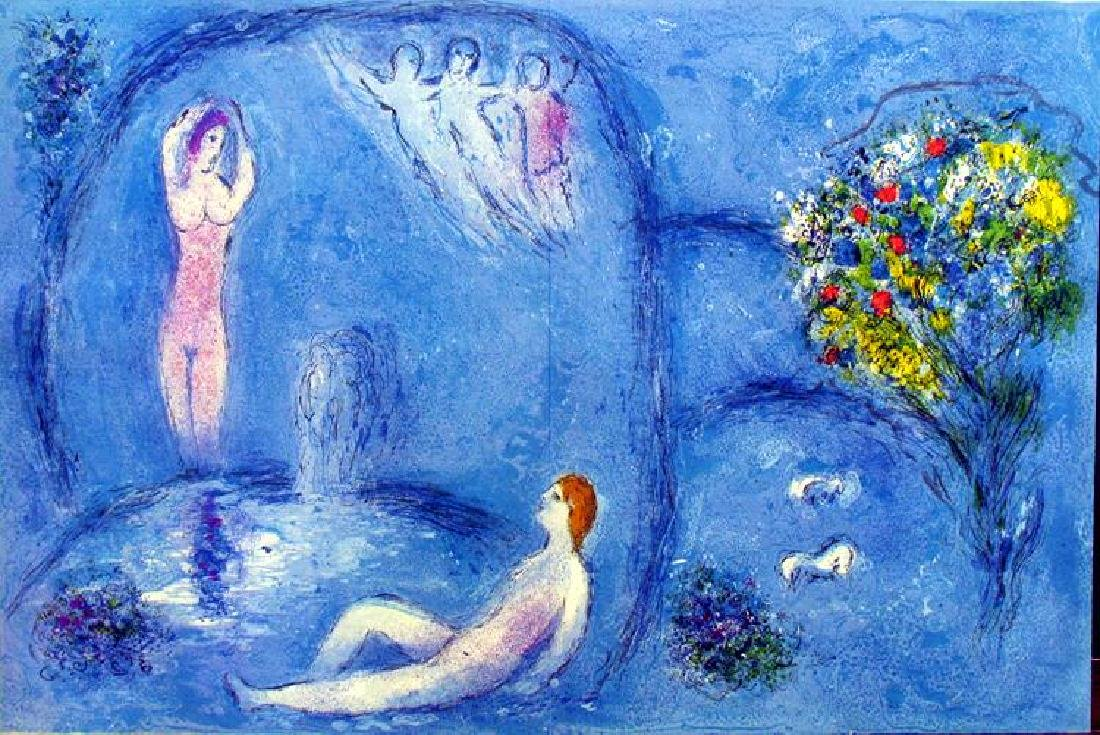 """Marc Chagall """"After"""" Lithograph Colored Collectible Art - 2"""