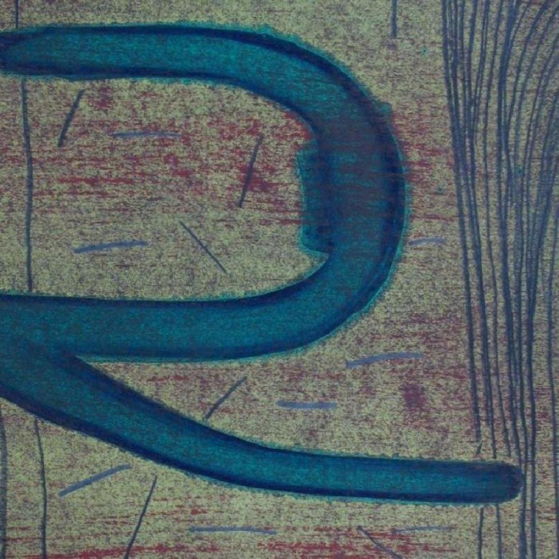 Abstract Original Painting on Paper Signed Indian Art - 2