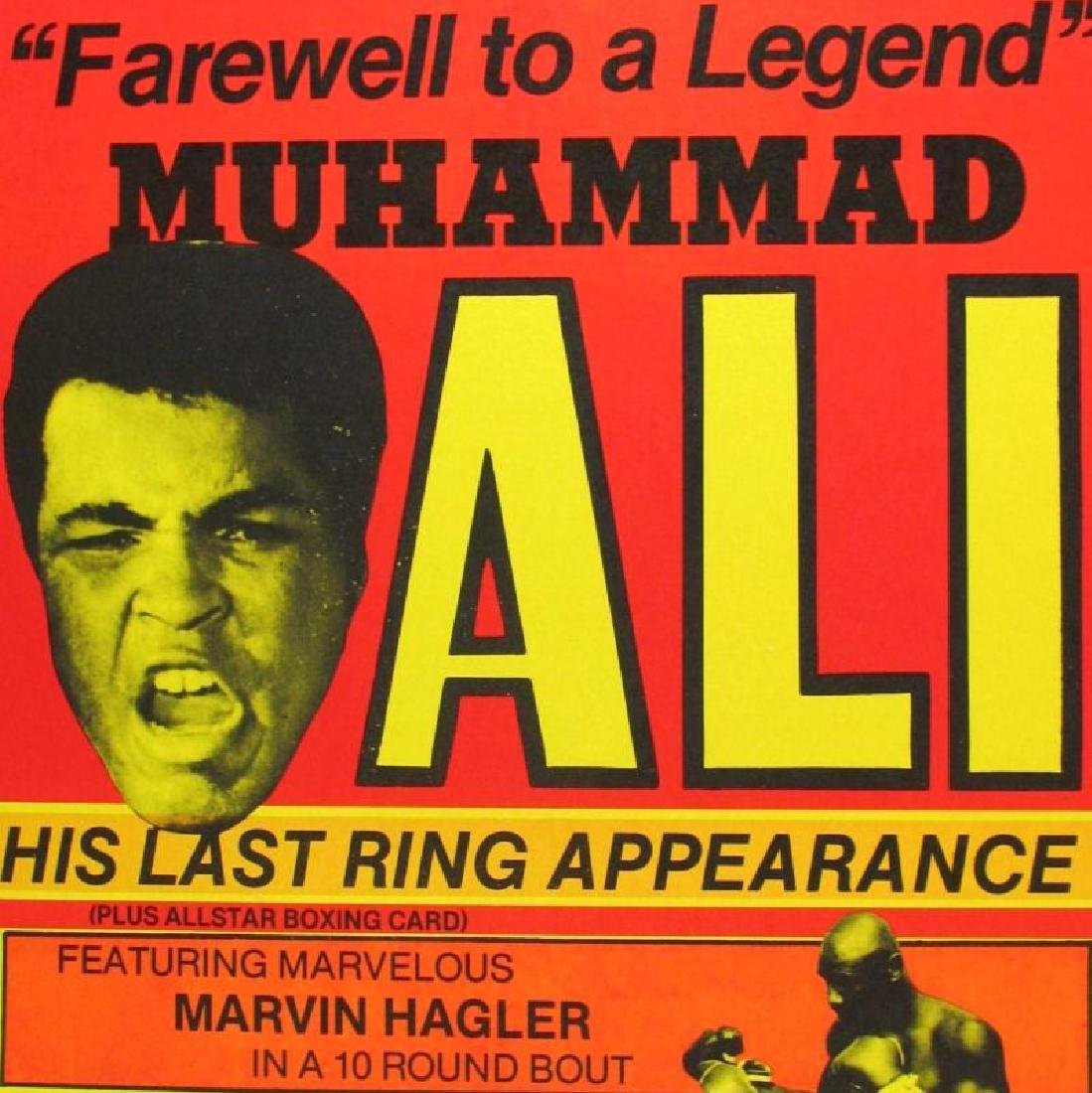Rare Muhammad Ali Vintage Lithographic Collectible - 2