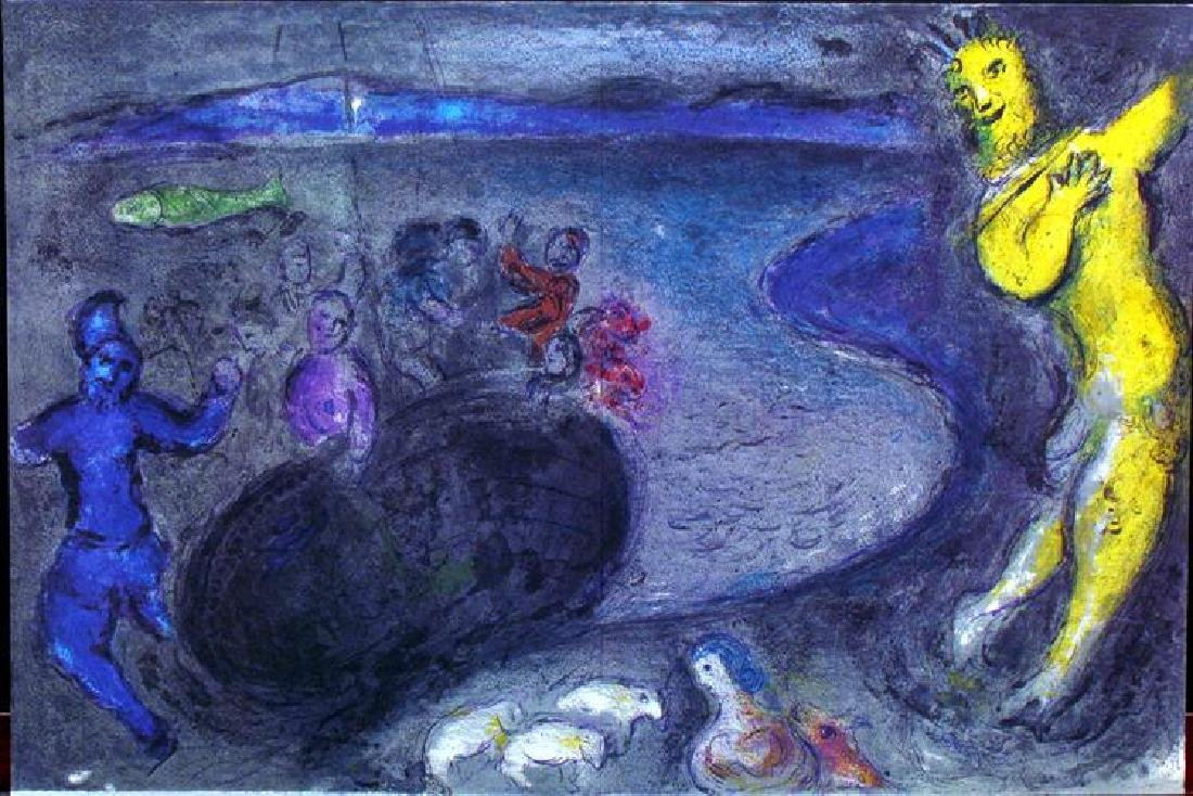 """Chagall """"After"""" Wholesale Lithograph Colorful - 2"""