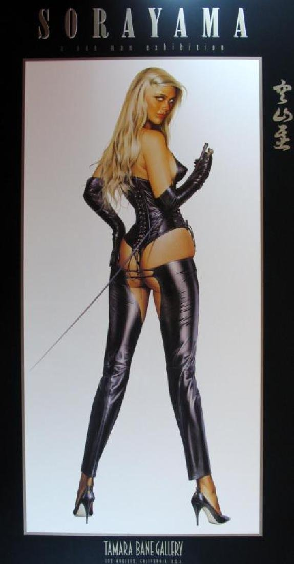 Sorayama Print Erotic Nude Black Leather Large - 2