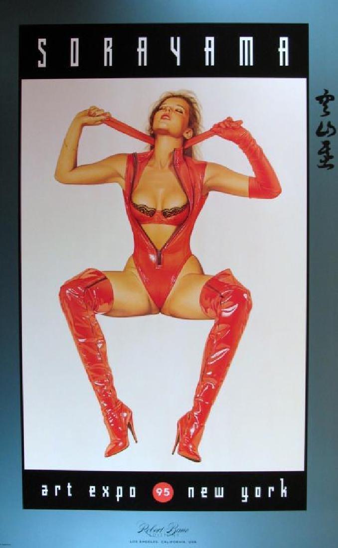 Sorayama Print Erotic Nude Red Leather Large - 2