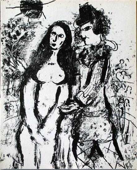 9162B: Lovers Marc Chagall Black & White Lithograph