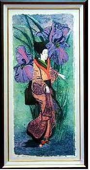 1219B: Kravjansky Oriental Japanese Geisha Girl Framed