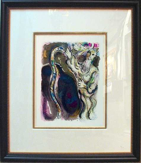 271: Marc Chagall Exodus Museum Framed Lithograph
