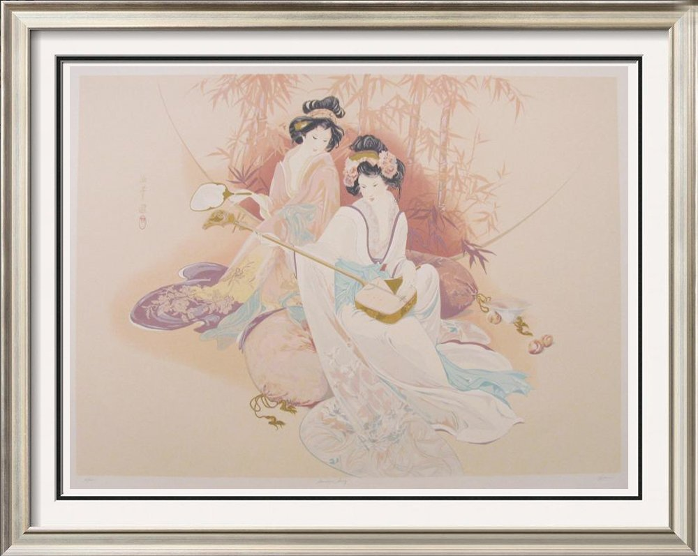 Ayers Asian Style Large Serigraph Rare Find