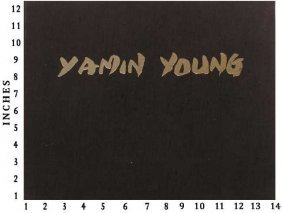 Museum Art Books Yamin Young 1989 Collectors Edition