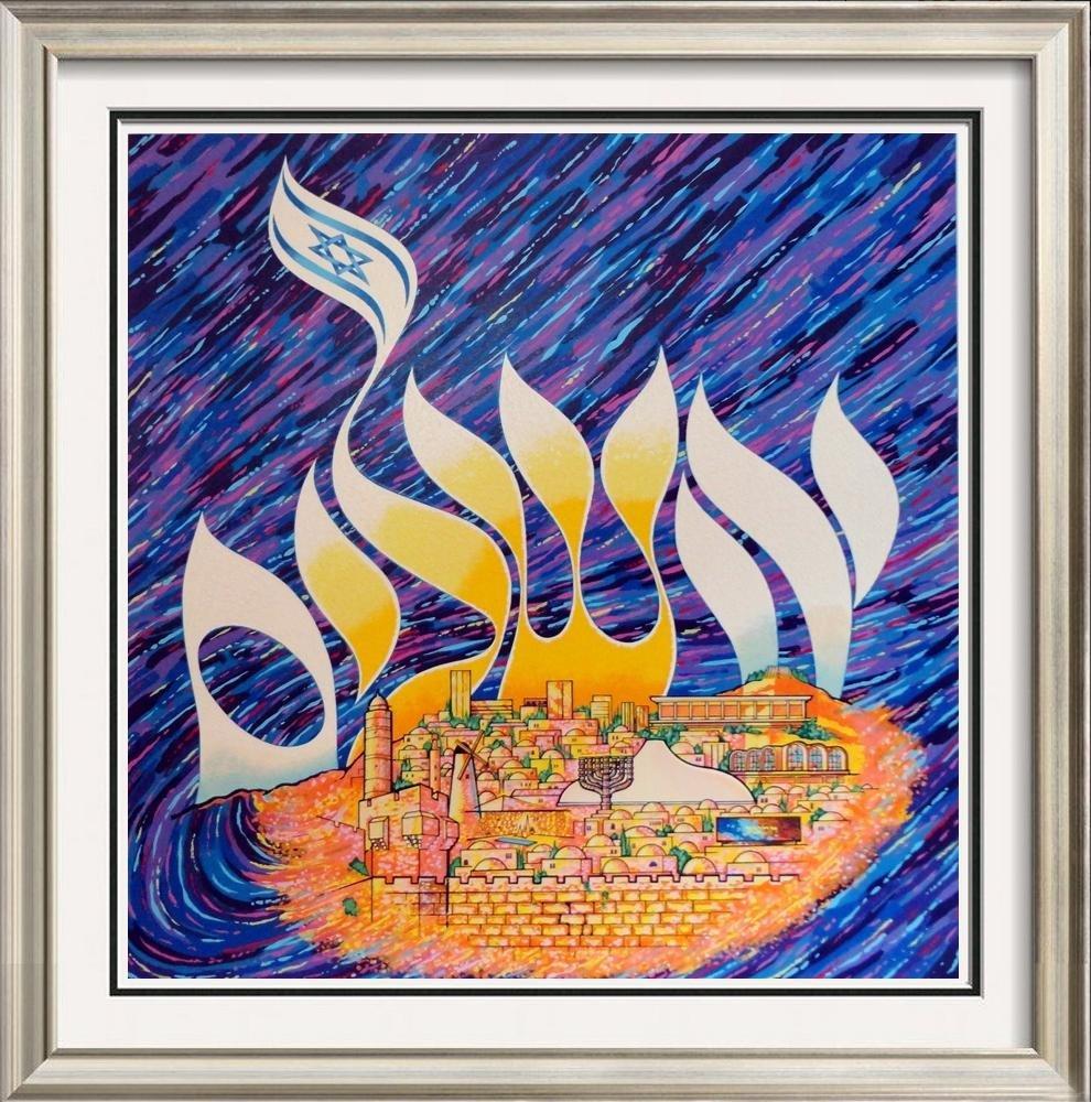 Jerusalem Fantastic Large Signed Colorful Limited