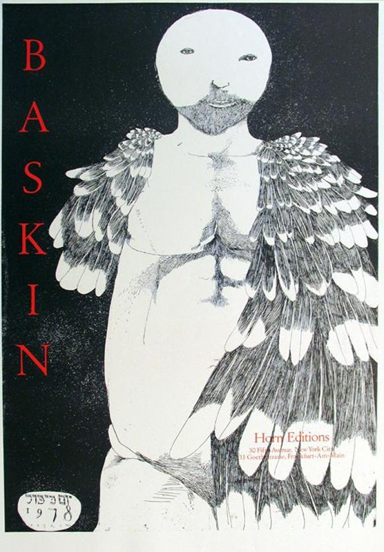 Leonard Baskin Abstract Figure Original Lithograph Sale - 2