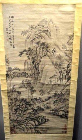 Chinese Landscape 'Zhoujiyun'