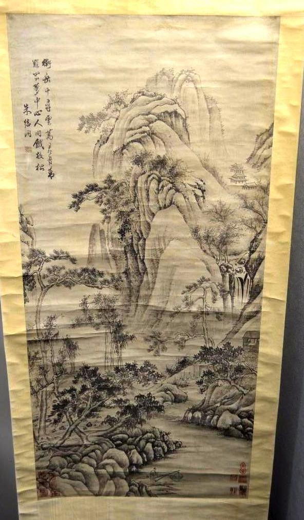Chinese Yuan D. Landscape by Zhou Derun