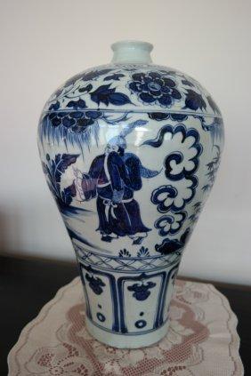 Chinese porcelain Jar,blue&white, bell shape