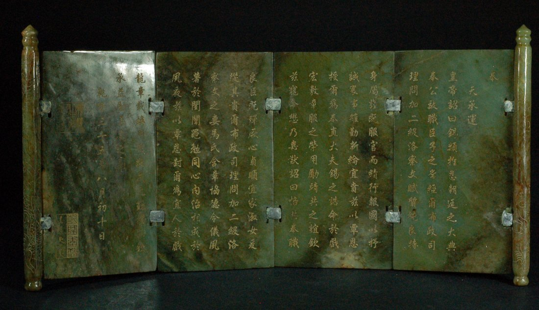 """Chinese QinLong Imperial Newphrite Edict with 4Panels"""""""