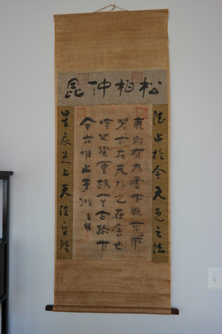 Chinese  Tang D. Famous Calligraphy by Wang Wei'