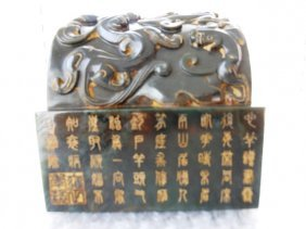 Chinese QING D. Yong Zheng IMPERIAL GREEN JADE SEAL