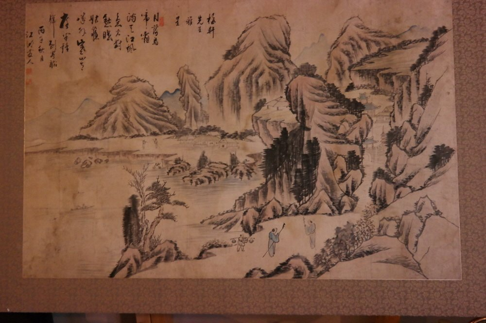 Korean  Painting Landscape by KANG HO SAN IN