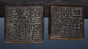 Chinese 2 tianhaung yellow stone seal set