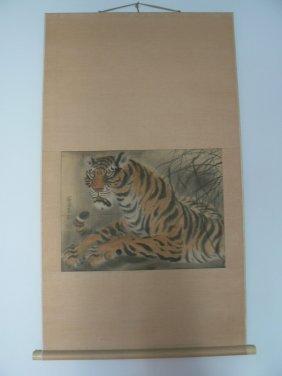 Korean Painting 'Tiger' Soge LeeSangGil(소&#51228