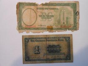 Chinese Vintage Banknote