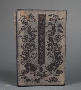 Chinese Jade book