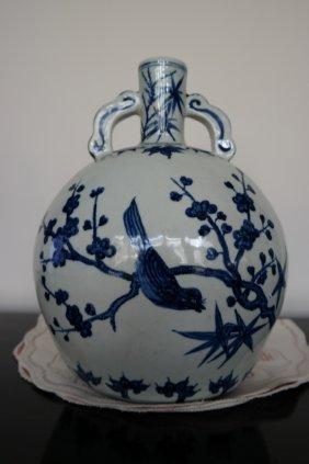 Chinese  porcelain bottle Ming d. Xunde Moon Flask Vase