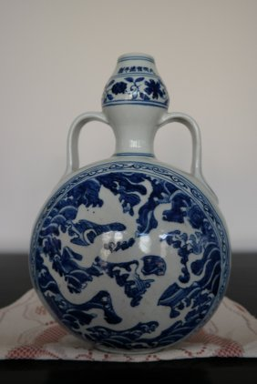 Chinese porcelain Ming D. Xunde White&Blue Dragon Flask