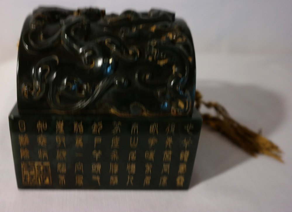 Chinese 雍正帝 Green Imperial Seal /