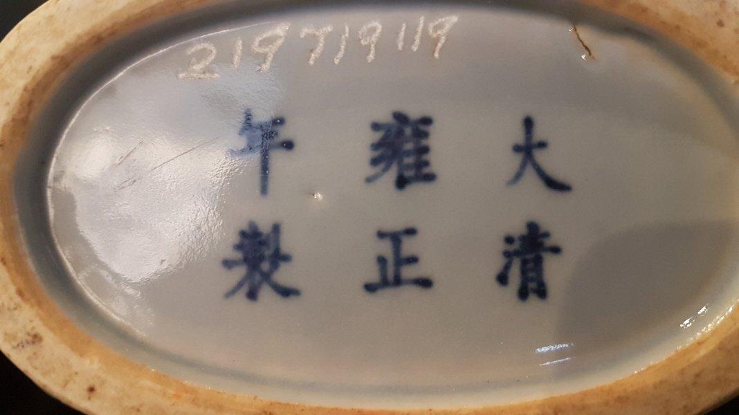 Chinese porcelain 2 moon flasks vase set,Yongzheng - 10