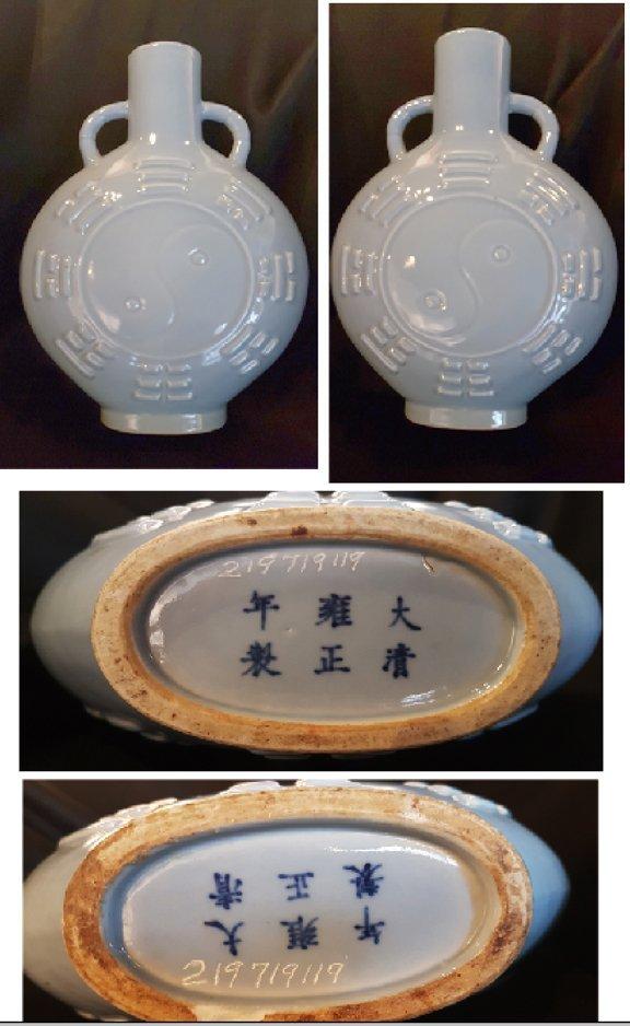 Chinese porcelain 2 moon flasks vase set,Yongzheng