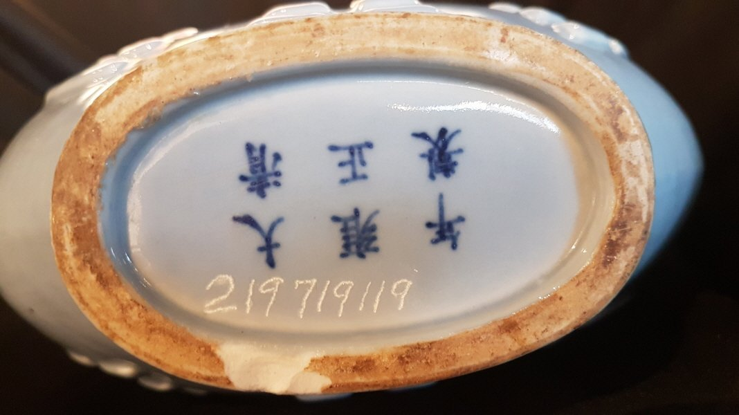 Chinese porcelain 2 moon flasks vase set,Yongzheng - 4