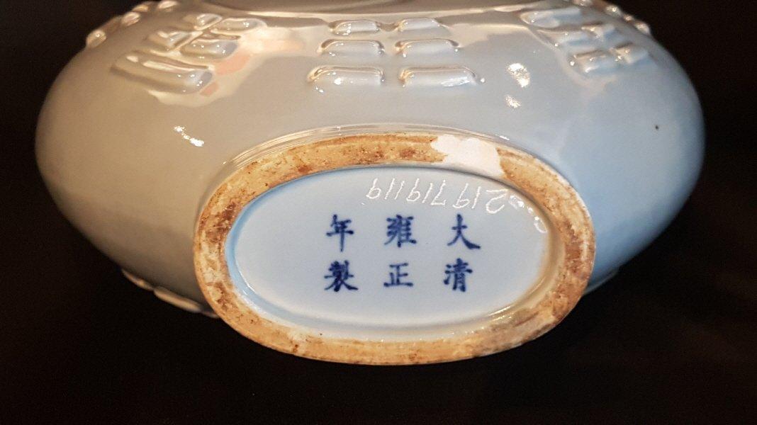 Chinese porcelain 2 moon flasks vase set,Yongzheng - 5