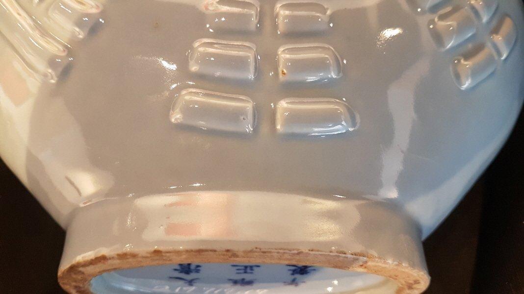 Chinese porcelain 2 moon flasks vase set,Yongzheng - 7